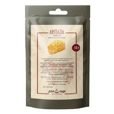 Липаза для сыра телячья - пакет 10 грамм