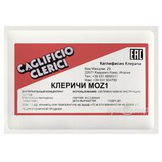 Термофильная закваска Клеричи (Clerici) Moz1/Moz2, 100 единиц