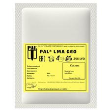 Плесень для сыра Standa Geotrichum candidum LMA GEO 296 (на 100 литров молока)