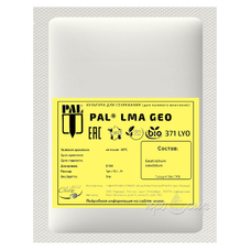 Плесень для сыра Standa Geotrichum candidum LMA GEO 371 (на 100 литров молока)