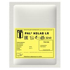 Бактерии для созревания Standa NSLAB LR 3240 (на 1 тонну молока)